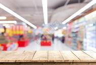 超市桌面背景图片
