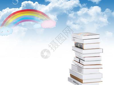云端书籍图片