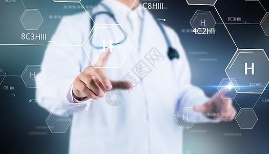 虚拟在线医疗图片