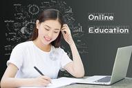 在线学习的大学生图片