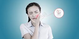 牙痛的女人图片