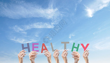 向往的健康养生生活图片