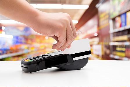 购物消费刷卡支付图片