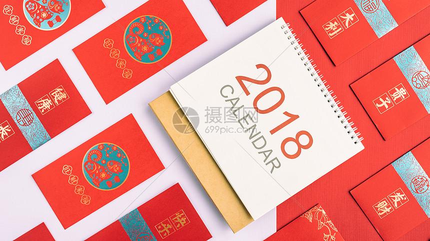 2018新年红包图片