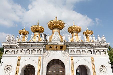 上海东林寺旅游景区图片