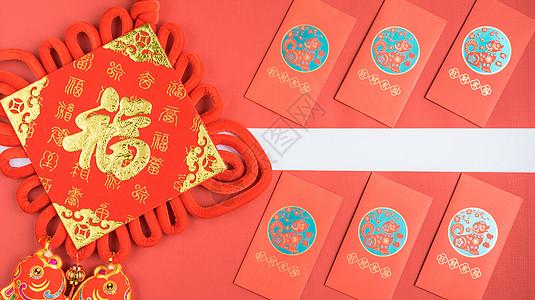 2018新年红包福字图片