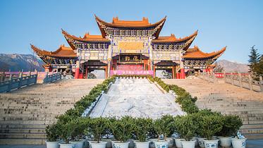 云南大理崇圣寺图片