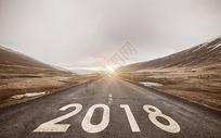 从2018公路开始图片
