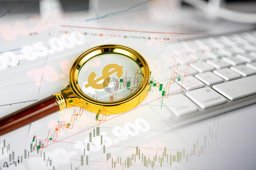 网上经济图片