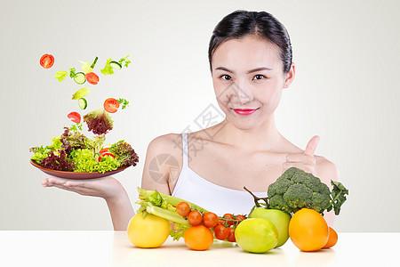 合理健康饮食图片