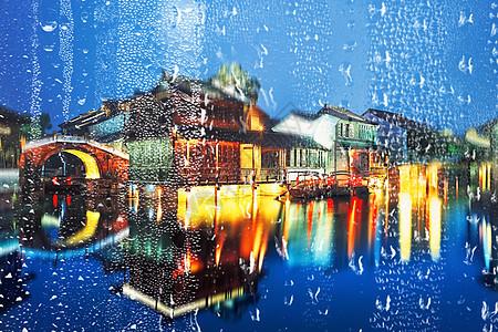 古镇下雨的夜景和倒影图片