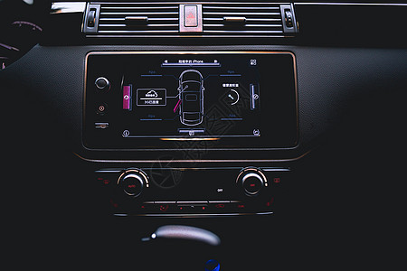 汽车中控台图片