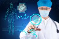 科技医疗图片
