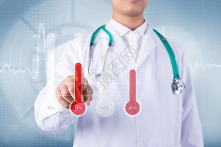 医生与体温计图片