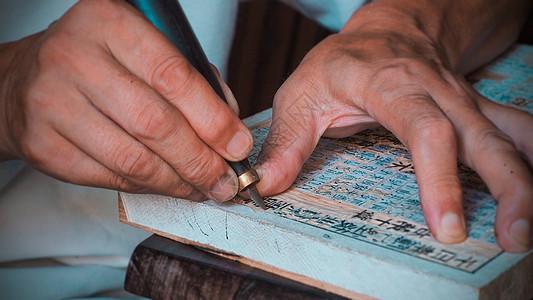 手工匠人图片