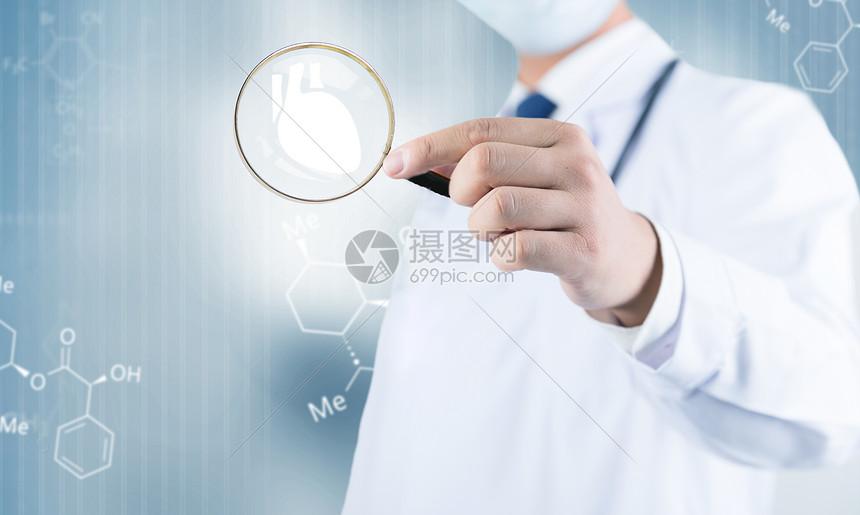 创新医疗技术图片