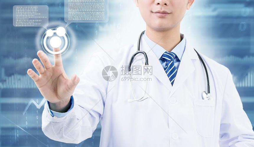 智能医疗工作图片