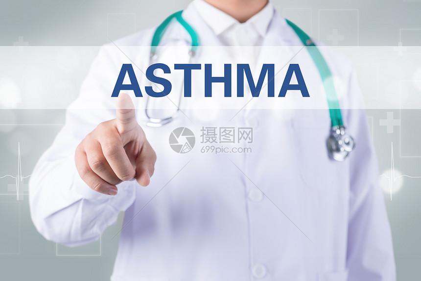医生点击摸哮喘标志图片