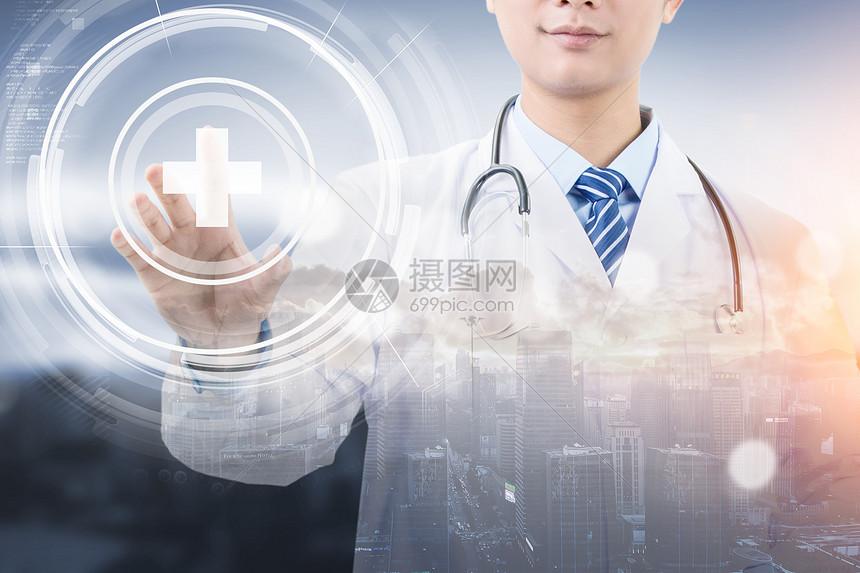 智慧医疗背景图片