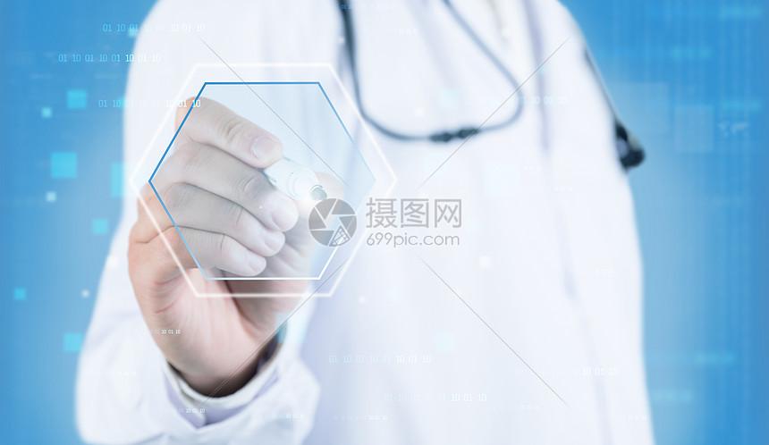 医学技术创新图片