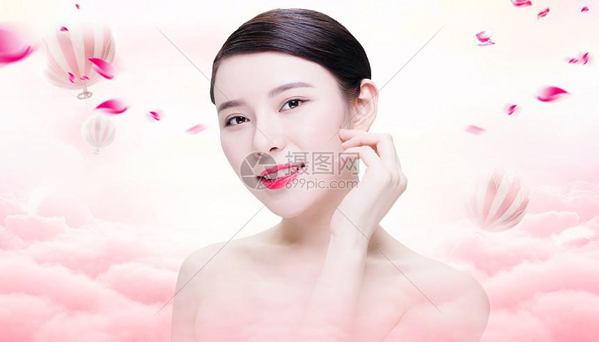 粉色美容海报图片