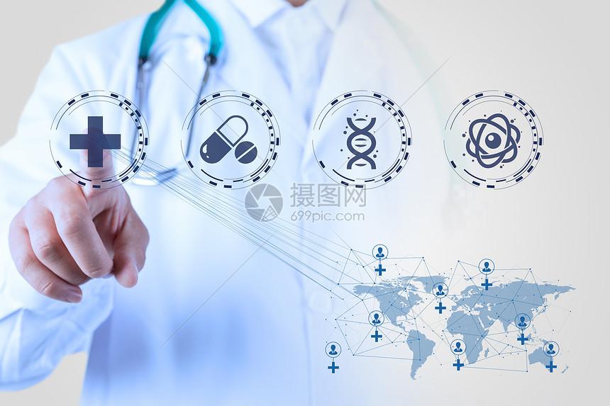 在线医疗图片