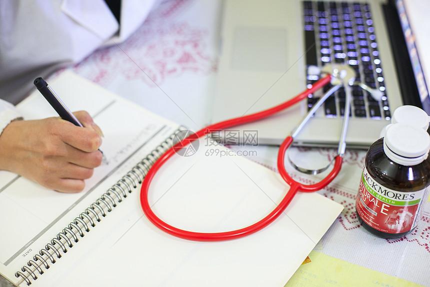 门诊医疗图片