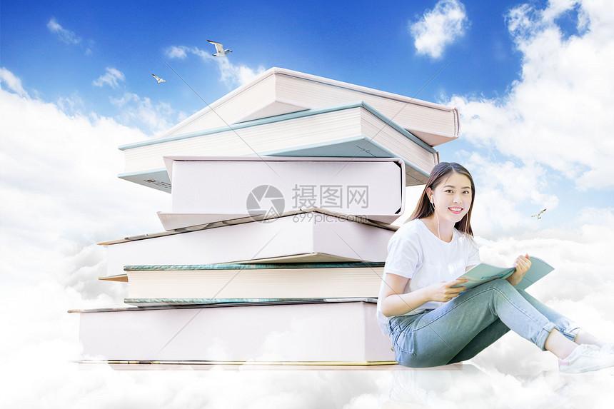 云端上学习的女孩子图片