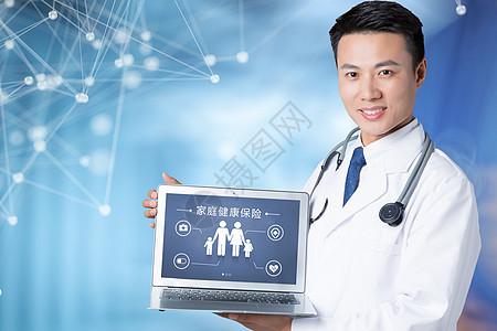 家庭健康保险图片