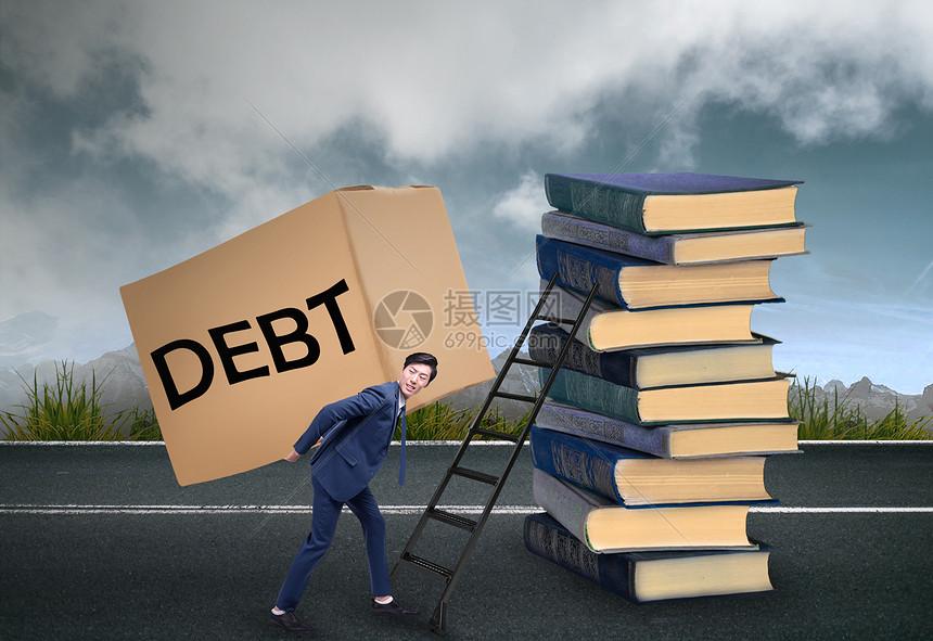 债务压力图片