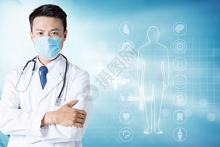 虚拟医疗科技图片