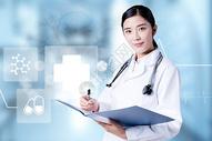 在线医疗服务图片