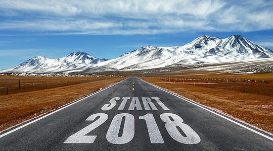2018开始图片