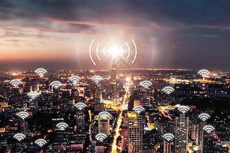 城市网络wifi热点信号图片