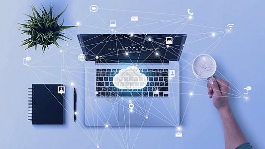 互联网云服务科技图片