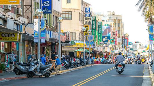台湾澎湖街道街景图片