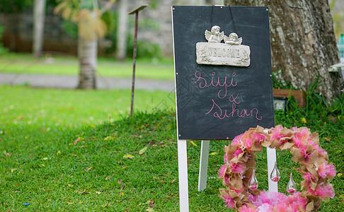 活动婚礼布置图片