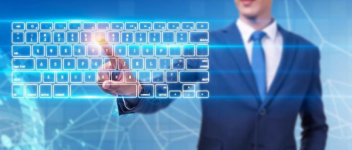 未来商务智能办公科技图片