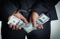 金融信息诈骗图片