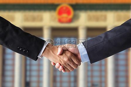 国际沟通与合作图片