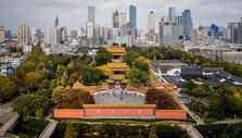 南京朝天宫鸟瞰图片