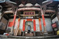 中国传统古建筑祠堂图片