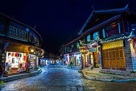 云南丽江古镇夜景图片