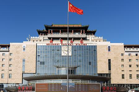 北京西站火车站图片