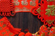 红色喜庆福字新年静物背景素材图片