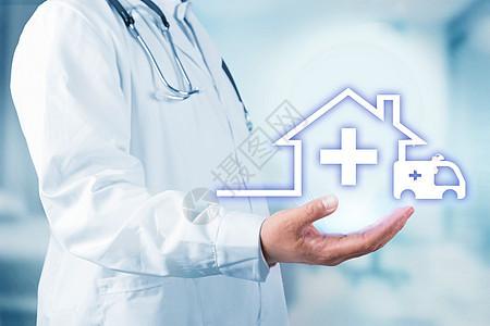 家庭健康保障图片