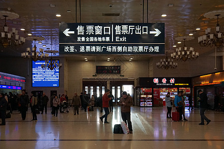 北京站坐火车回家的人图片