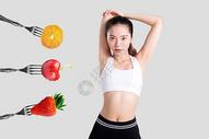 健康饮食健康生活图片