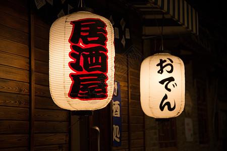 日式酒屋门口的灯笼图片