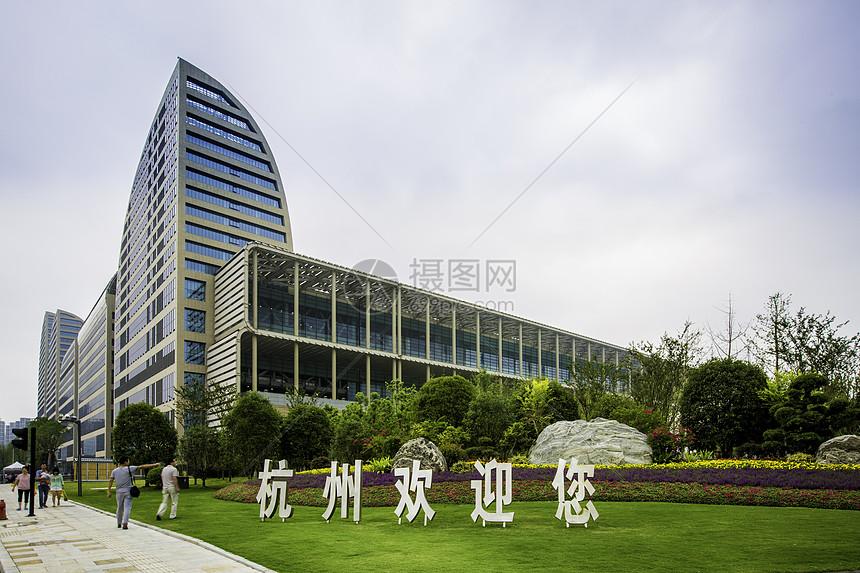 杭州国际博览中心G20峰会主会场图片